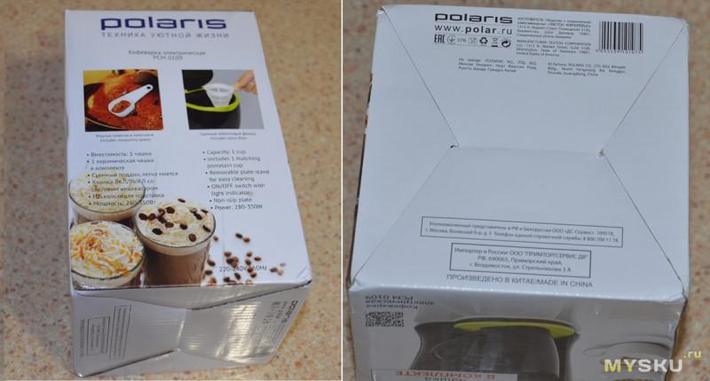 Кофеварка капельная инструкция по применению
