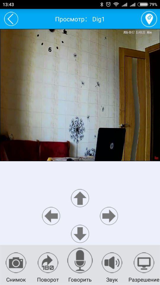 IP камера Digoo BB-M1, за эти деньги она еще и вращается, и