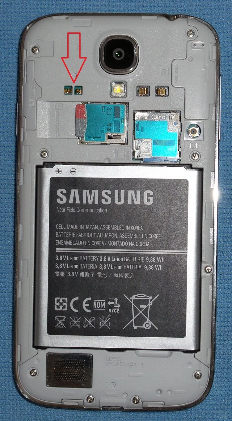 приемник беспроводной зарядки Qi для Samsung Galaxy S4