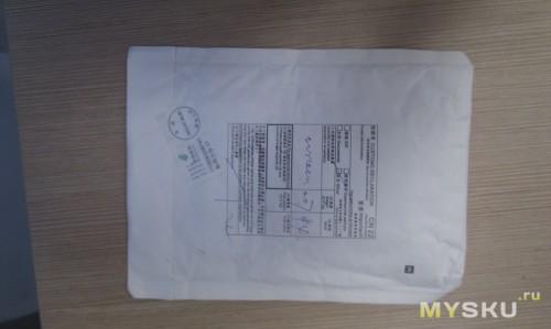 Упаковка товара1