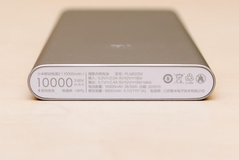 внешний аккумулятор Xiaomi Mi Power Bank 2 10000 Mah сравнение с