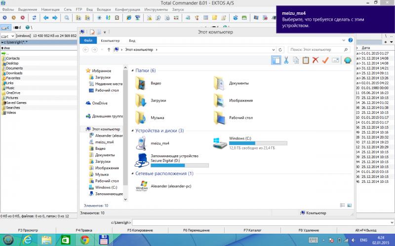 сколько места занимает windows 8.1 после установки