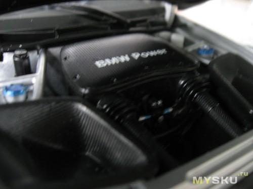BMW Power!!