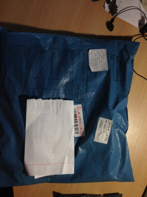 Синий пакет