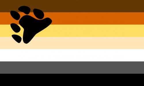 Братство медведя