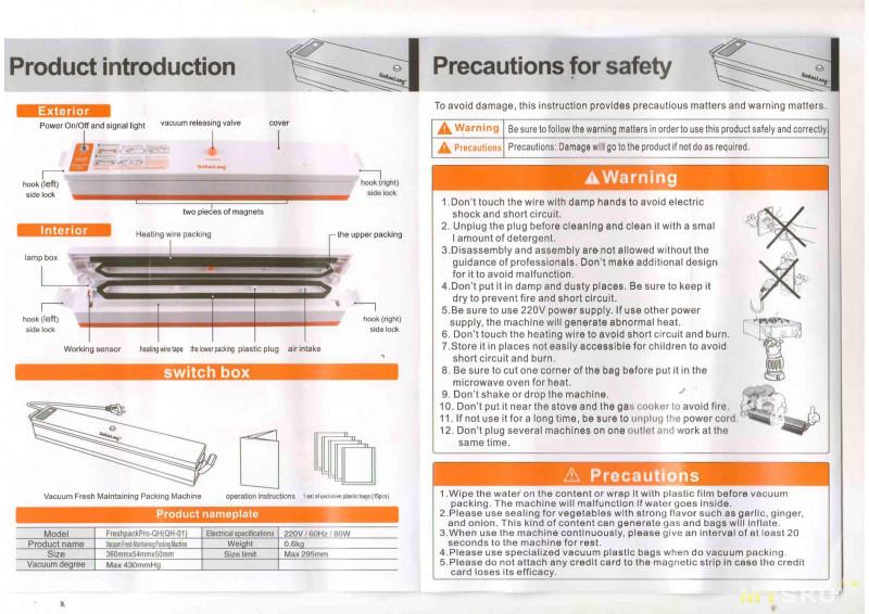 Вакуумный упаковщик QH-01. Расширенный обзор. Применение на кухне и в быту.