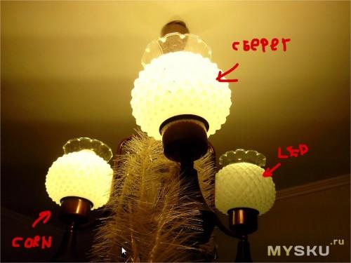 3 лампочки