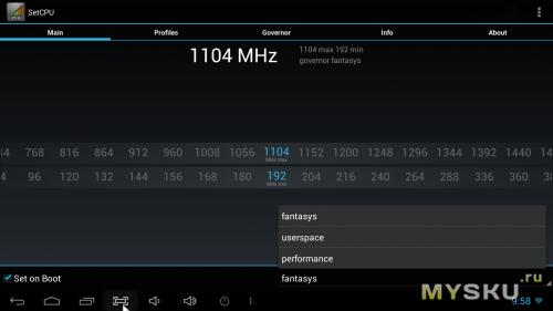 MAX до 1488 МГц