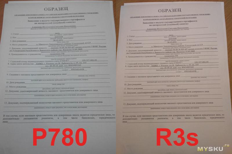 32 Сравнение фоток Леновы и Редми 1