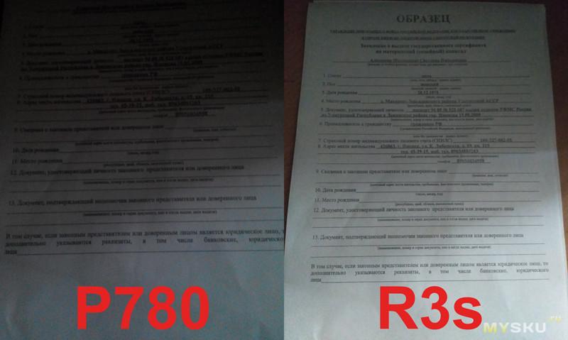 34 Сравнение фоток Леновы и Редми 3