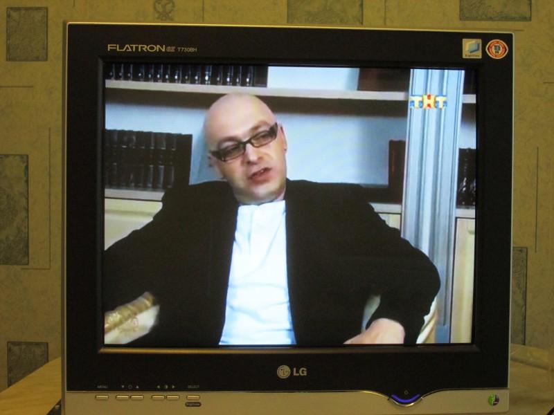 Плохая картинка на телевизоре