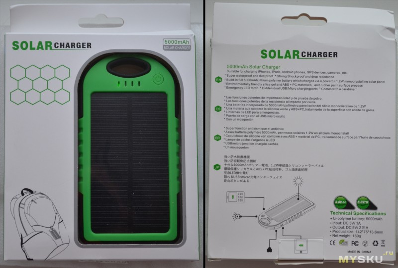 Soundlogic solar powered power bank review with instructions youtube.