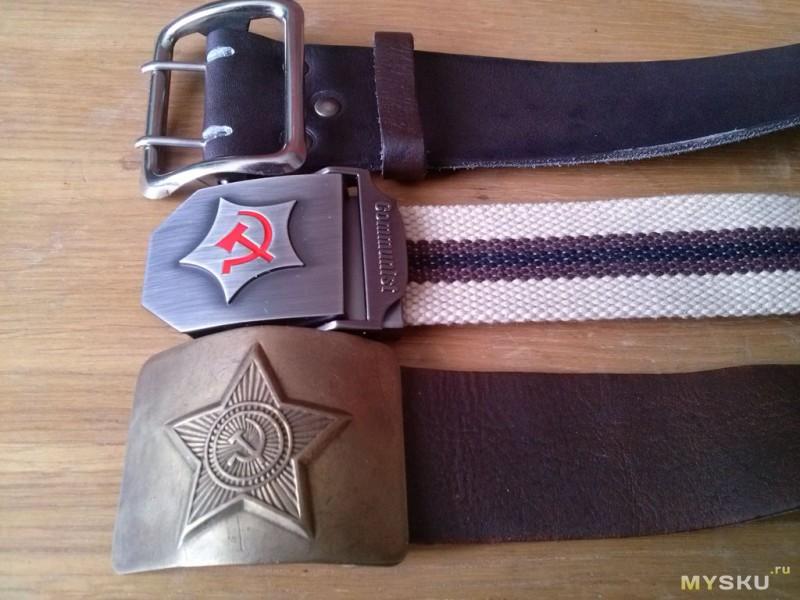 Советский солдатский кожаный ремень купить в интернете большой ремень для брюк