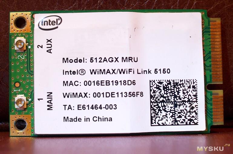 Intel WiMAX/WiFi Link 5150