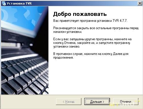 https://img.mysku-st.ru/uploads/images/02/36/38/2017/06/17/37c11c.jpg