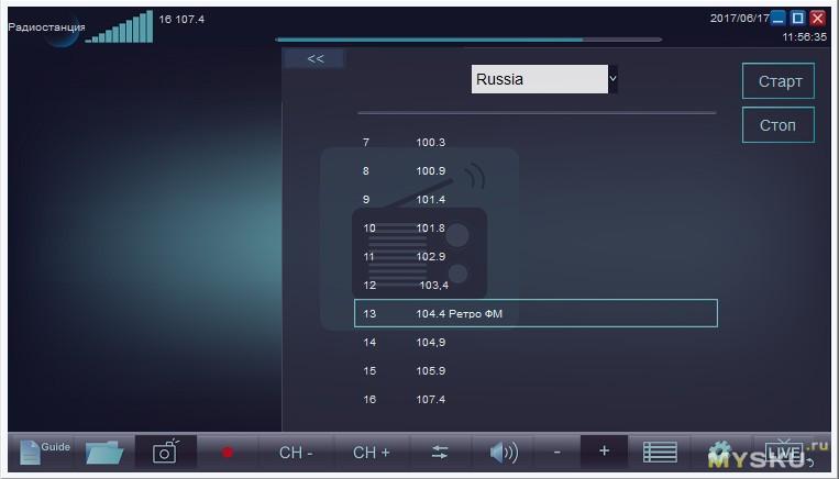 https://img.mysku-st.ru/uploads/images/02/36/38/2017/06/17/eb36ac.jpg