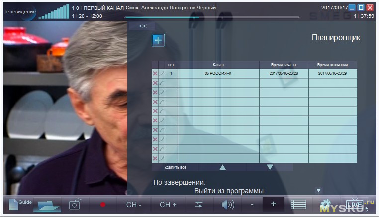 https://img.mysku-st.ru/uploads/images/02/36/38/2017/06/17/ed1917.jpg