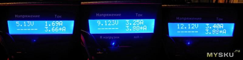 Вихревой индукционный нагреватель схема фото 480