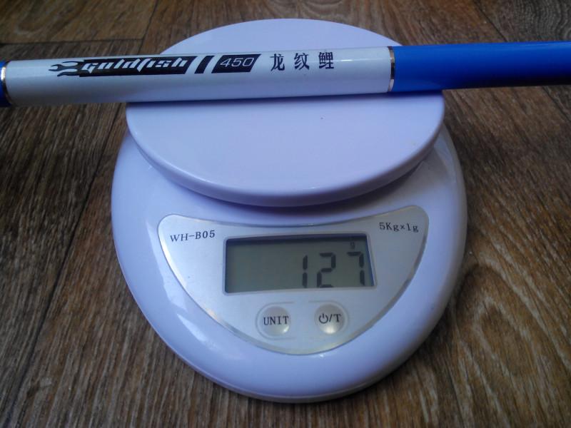 GearBest: Дешёвое маховое карбоновое удилище из Китая 4,5 м