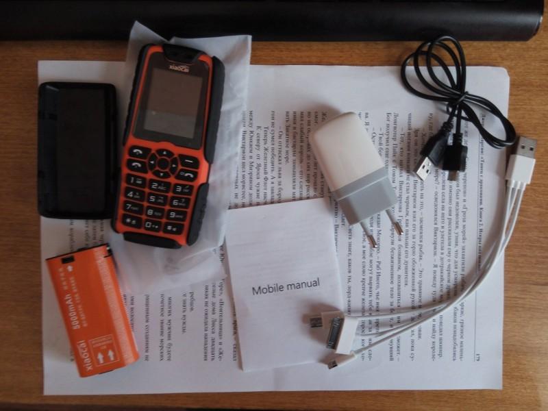 Инструкция К Телефону На Английском