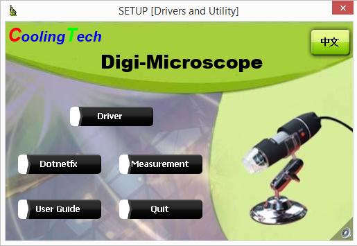 Measurement Программа Для Микроскопа Скачать - фото 3