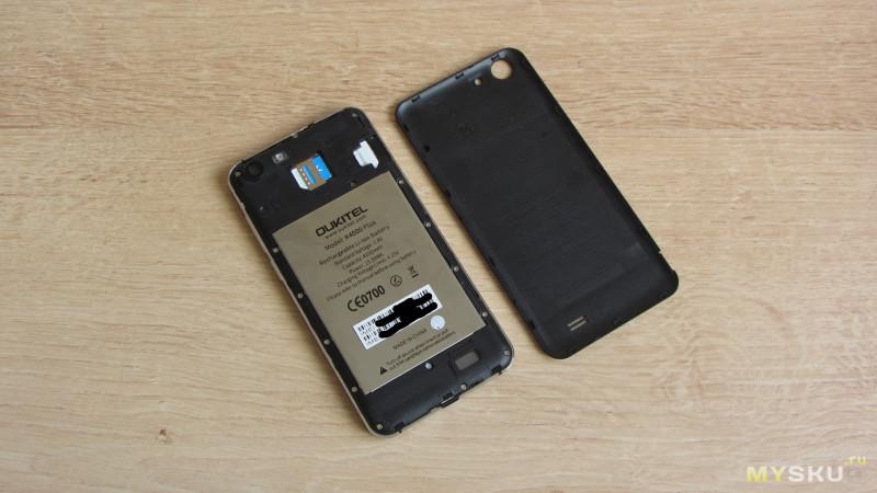 Крепеж телефона android (андроид) combo собственными силами купить очки гуглес к вош в арзамас