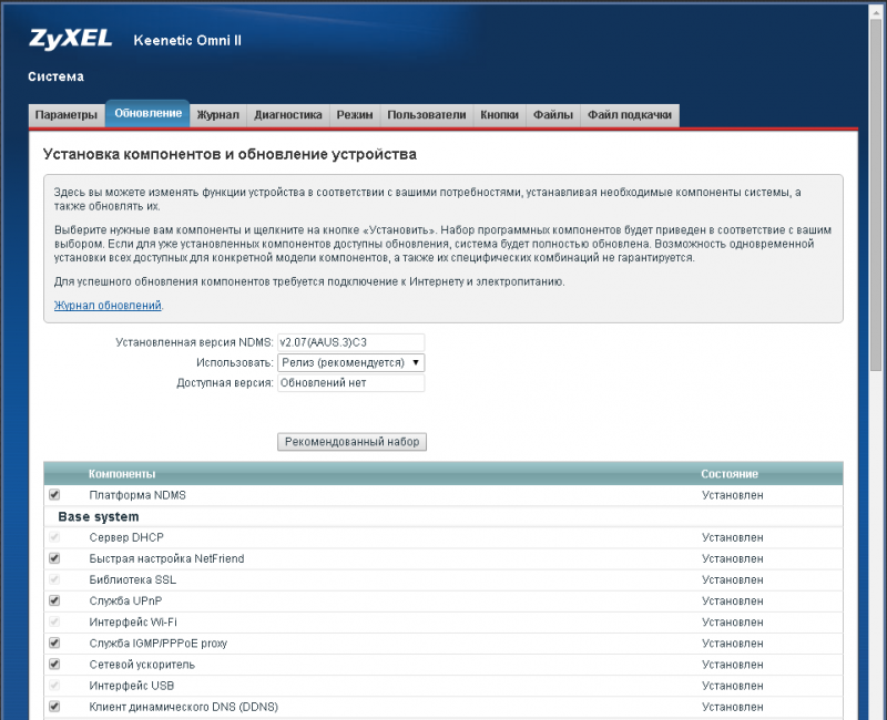 Прокси Листы Под Брут Wow прокси для mailbot Купить сервера для a-parser, Какие Прокси Для Чекера Clash