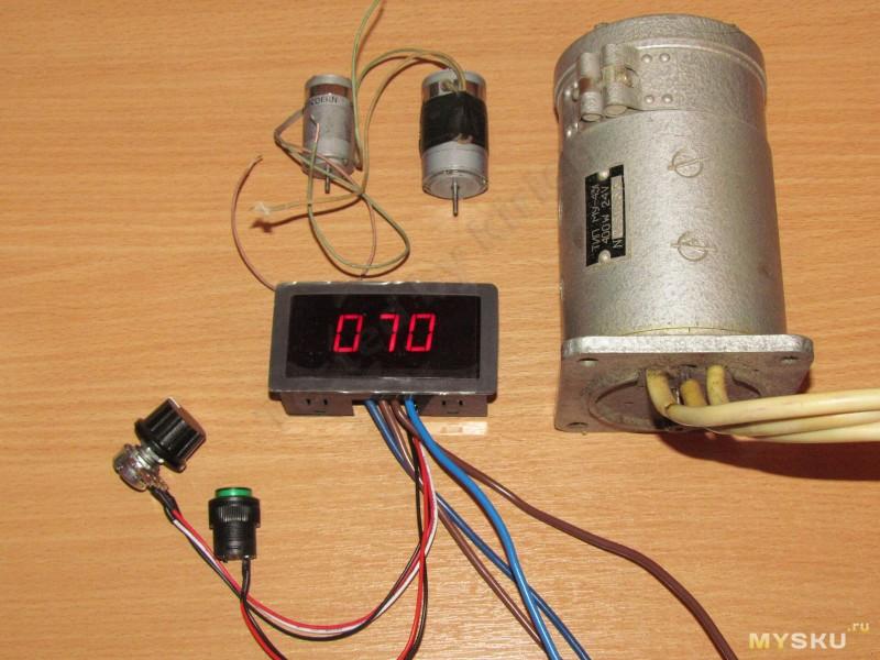 Регулятор оборотов двигатель 12в своими руками фото 820