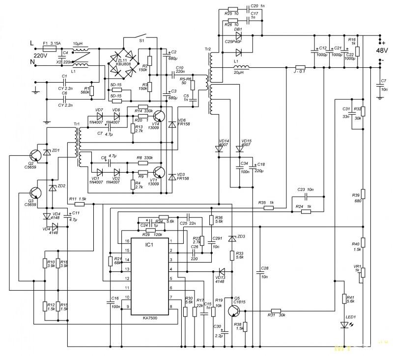 Стабилизатор напряжения 48 вольт стабилизатор напряжения уфа для газового котла