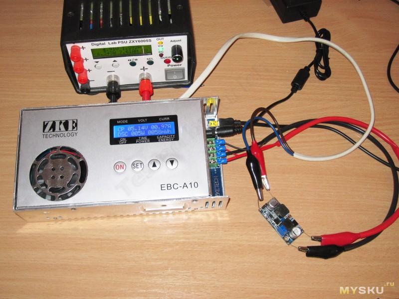 ZKE EBC-A10, многофункциональная электронная нагрузка с функцией тестера аккумуляторов