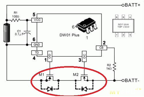 Схема bms контроллера