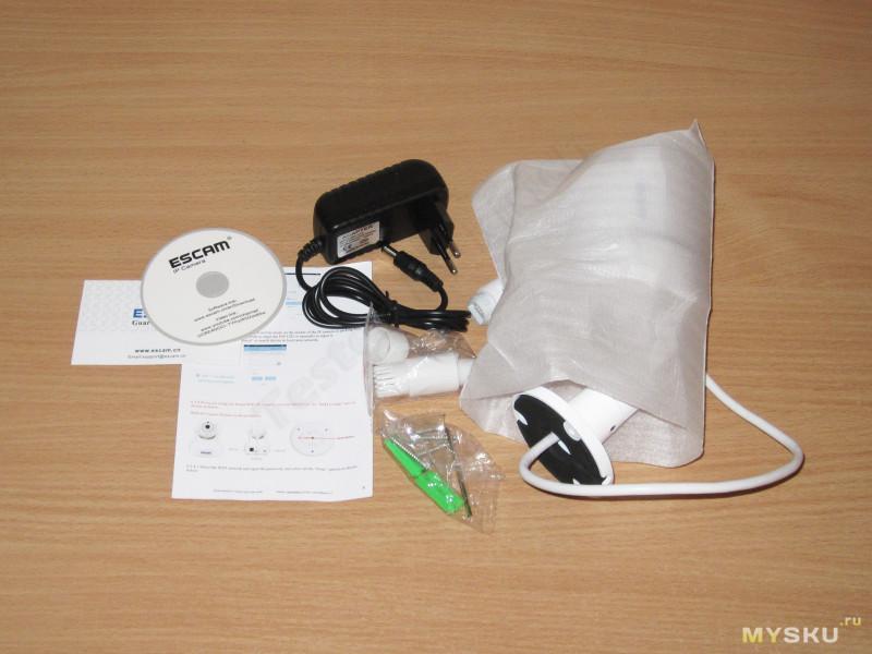 Dr web cureit 6 00 5 05 03 2011
