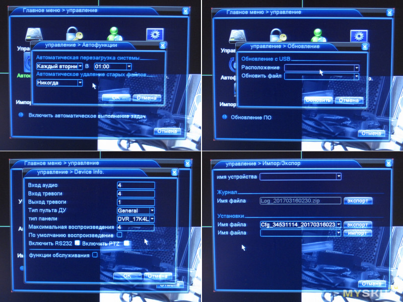 карты памяти для видеорегистраторов классы