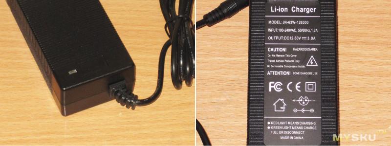 Зарядное устройство 12.6В 3А, или продолжение разговора на тему переделки батареи шуруповерта