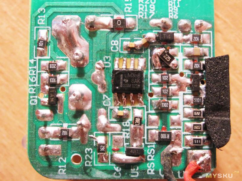 Еще одно зарядное устройство, теперь 12.6 Вольт 1 Ампер