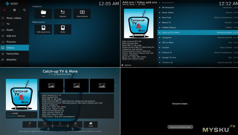 LAKE I, еще один ТВ бокс с Realtek RTD1295 внутри
