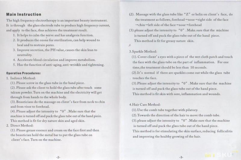 Дарсонваль при псориазе отзывы и как проводится процедура