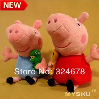 Свинка Пеппа / Peppa Pig - Папин взгляд на Свинку
