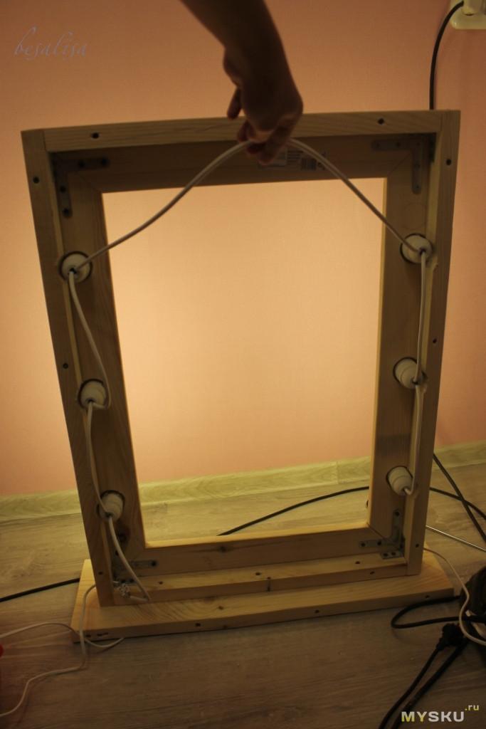 Гримерное зеркало с подсветкой своими руками фото 87