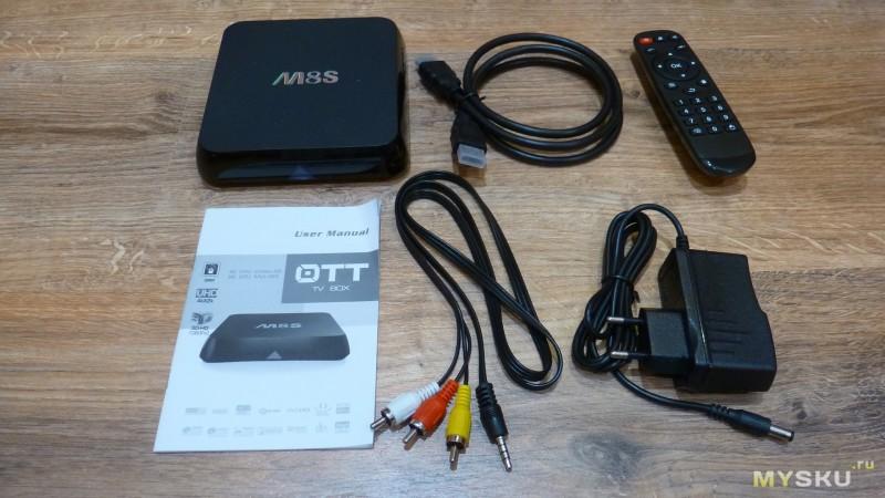 4K в каждый дом - ТВ бокс M8S с поддержкой UltraHD видео