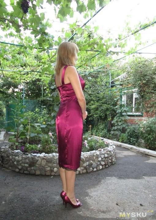 Покупать платье с доставкой