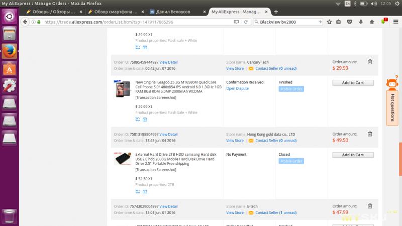 Как сделать flash-сайт за 120 ми хостинг аренда серверов cs 1.6