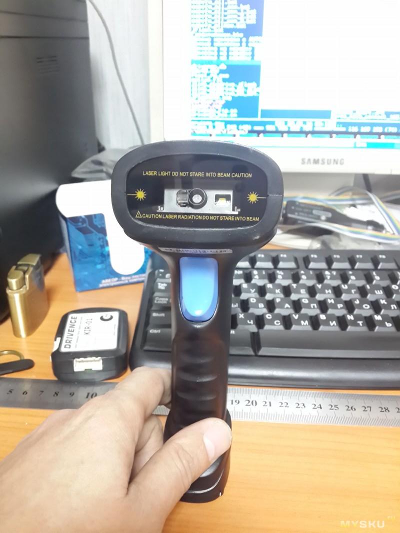 обладателей термобелье оборудование для сканирования штрих кодов используют это формулу