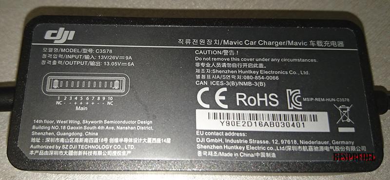 Зарядка от usb мавик айр на ebay этикетки разноцветные mavik напрямую из китая
