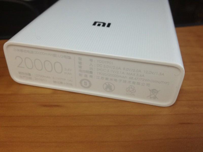 Оригинальный повер банк xiaomi не проходит проверку инструкция по эксплуатации телефона samsung 7722