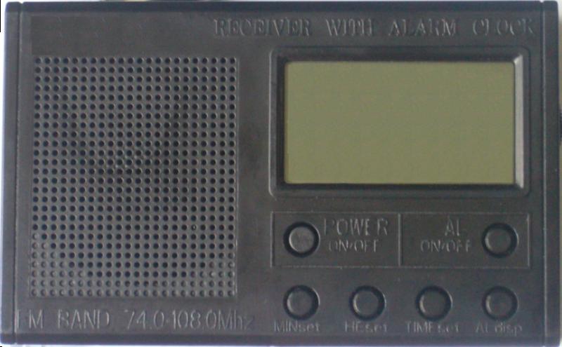 Как сделать корпус радиоприемника 70