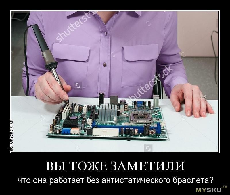 https://img.mysku-st.ru/uploads/images/03/31/51/2016/04/30/82b2be.jpg