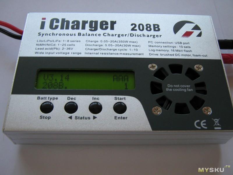 Программа charger скачать