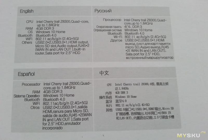 Инструкция Планшет Pc 802
