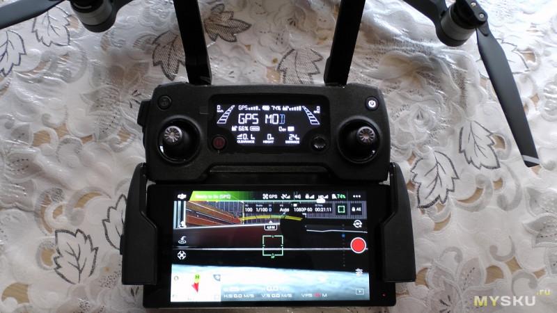Защита камеры синяя для беспилотника mavik спутниковый ресивер gi spark 2 combo